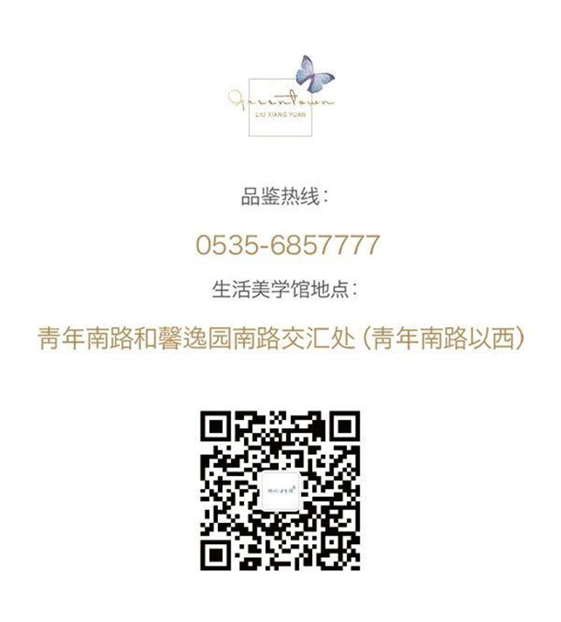 """龙虾界的""""爱马仕""""空亚虎体育app降烟台,五一期间嗨玩不"""